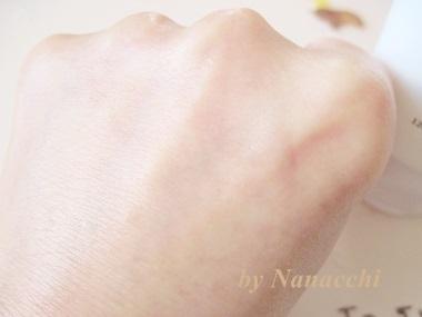 合成界面活性剤フリー?W洗顔不要、しっとり潤う敏感肌・乾燥肌トラブルにいい【TEEE kikimate・キキメイト クレンジングジェル】口コミ。