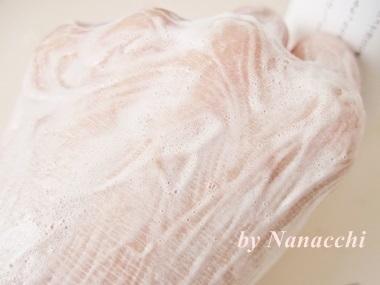 毛穴汚れの落ちがスゴイ!?泡立ていらず、吸着泡洗顔で角質&保湿ケア【モッチスキン】売り切れるほど大人気!