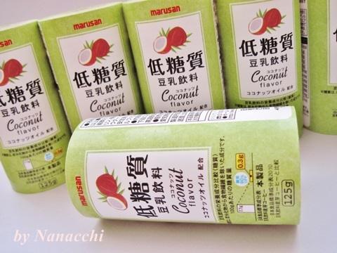 マルサンアイ、豆乳の日キャンペーンで 2種類セットが、+12円、1962円で約49%OFFです!口コミ。