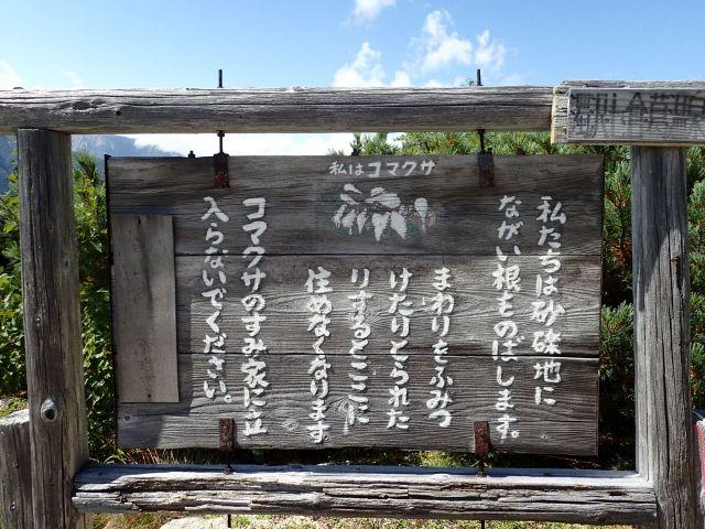 20170909船窪小屋31_640