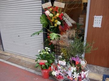 久太郎店2