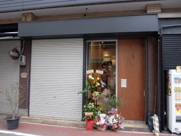 久太郎店3