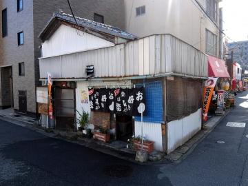 さざんか店2