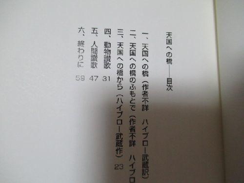 170929-20.jpg