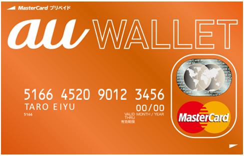P_au_card000.png