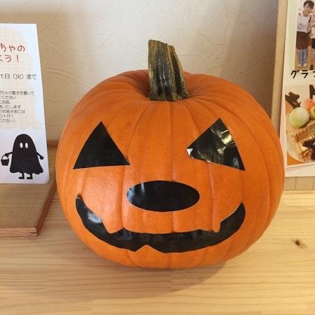 おばけかぼちゃ