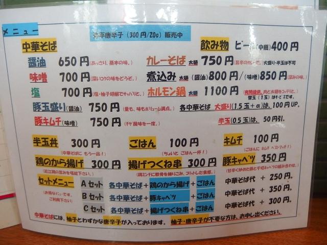 PA071924.jpg