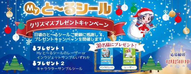 info_christmas2017.jpg
