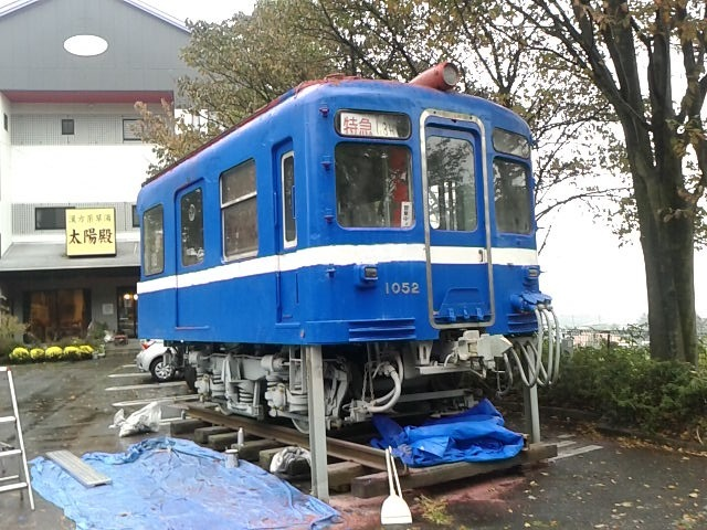 DCIM4342.jpg