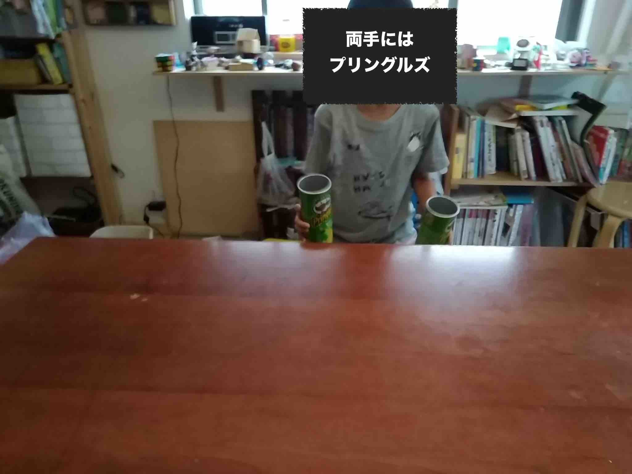 IMG_20171007_104101.jpg