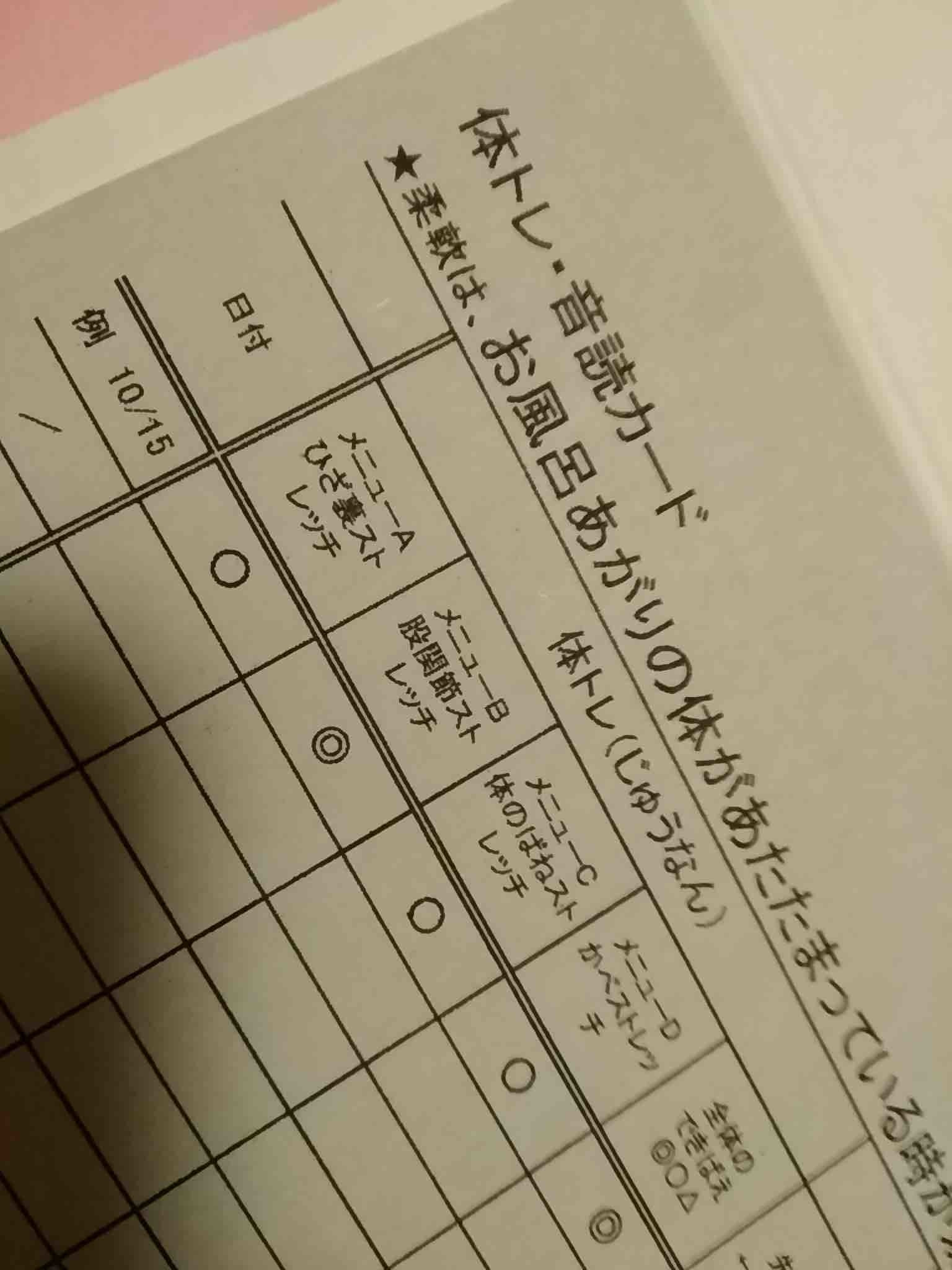 IMG_20171011_205208.jpg