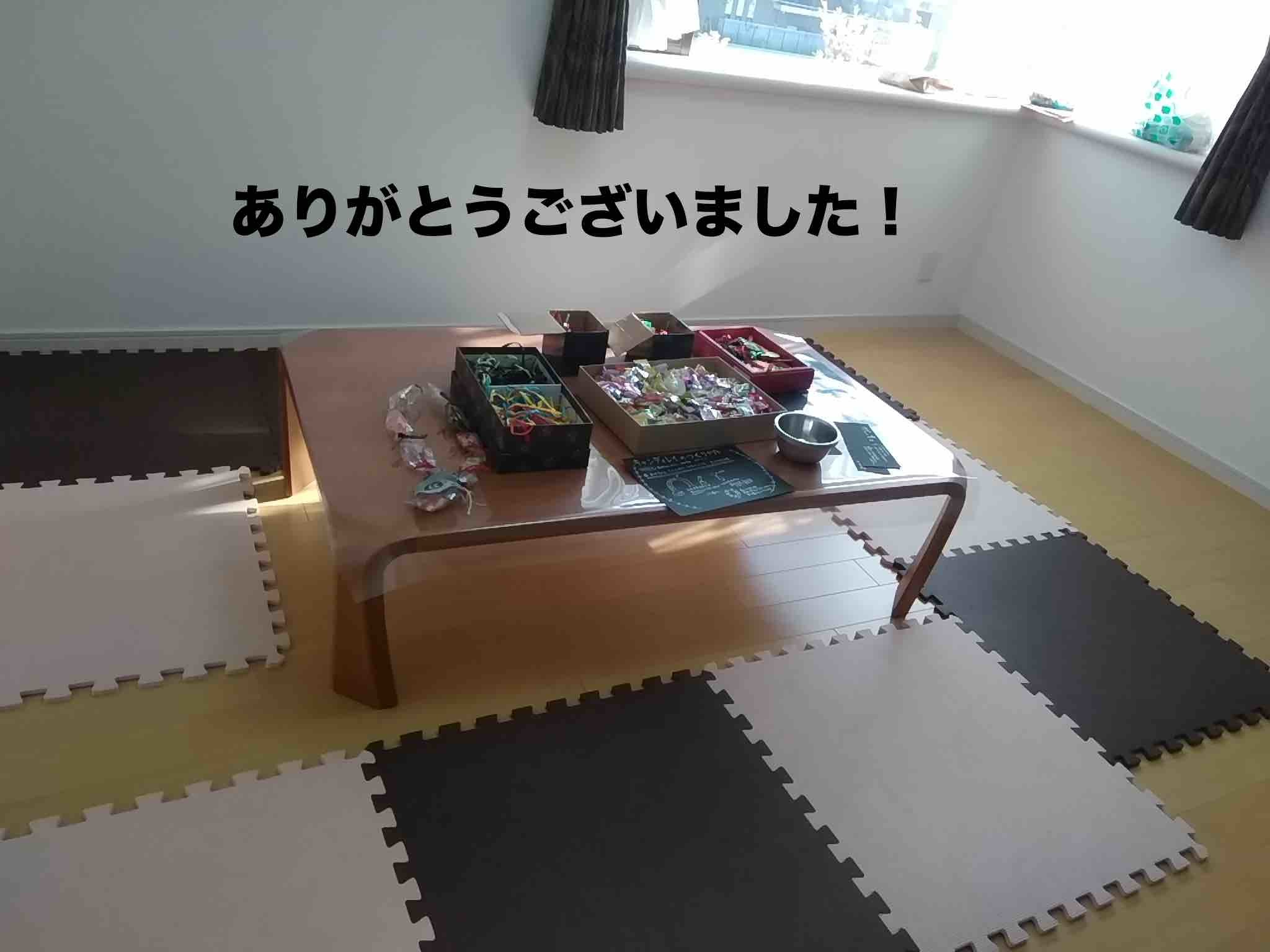 IMG_20171026_090603.jpg