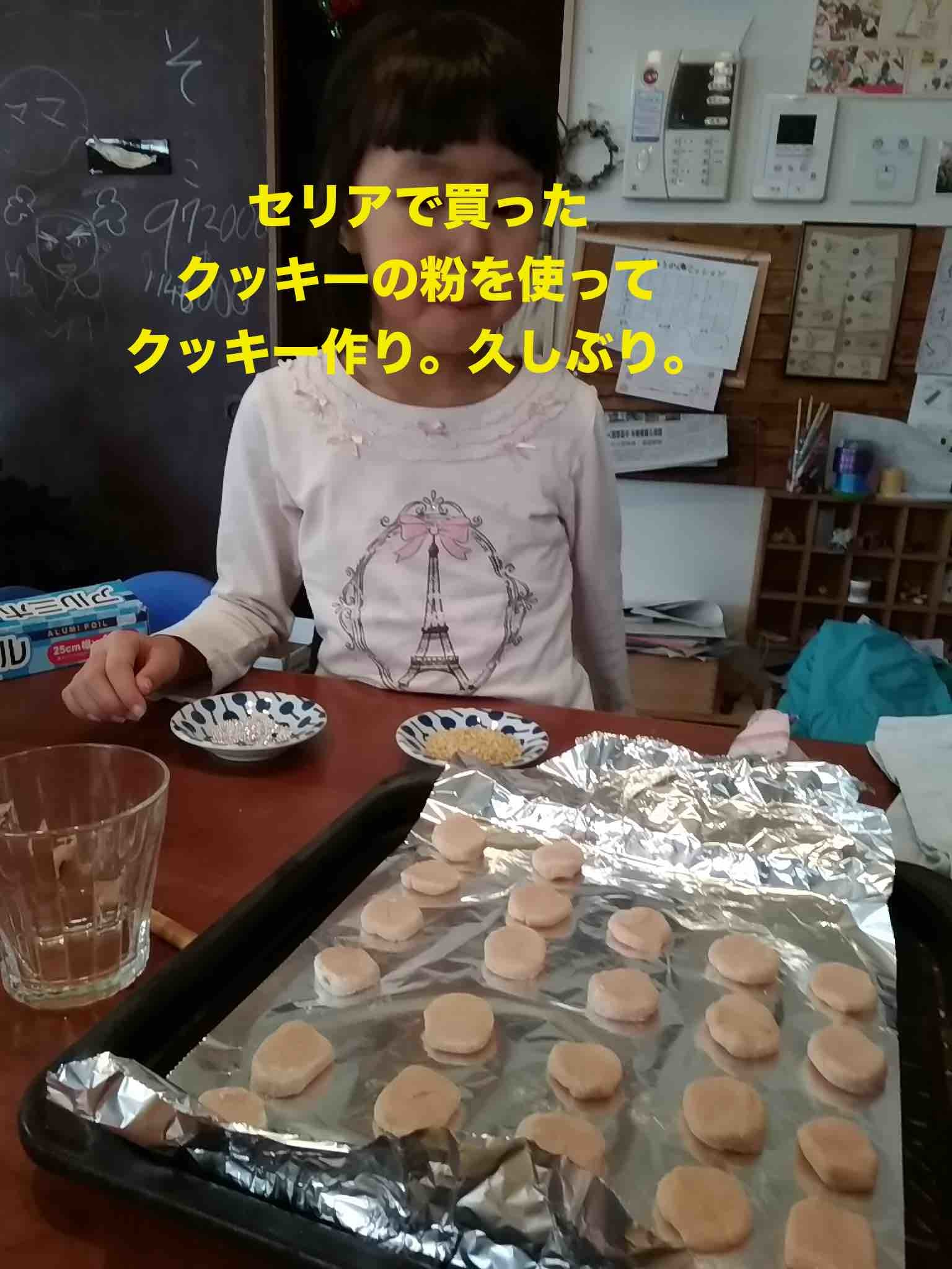 IMG_20171209_143218.jpg