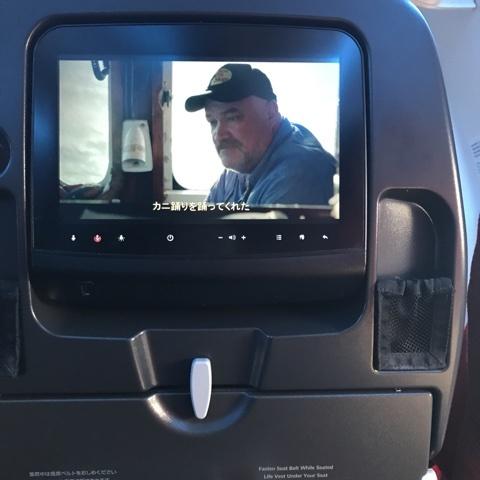 成田からホノルル飛行機DVD