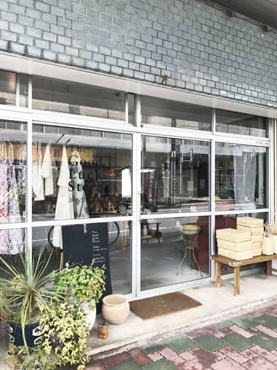 The Good Luck Store滋賀彦根市雑貨店