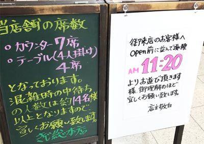 大阪お好み焼き名店きじ