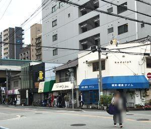 大阪梅田ラーメン弥七