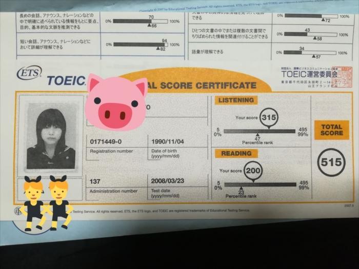 toeic勉強 (1)_R