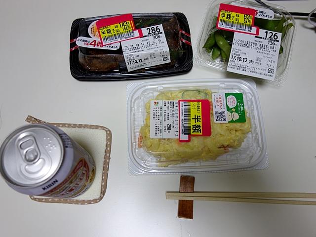 DSC01019-20171011.jpg