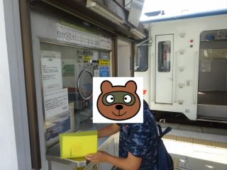 長良川鉄道美濃太田駅