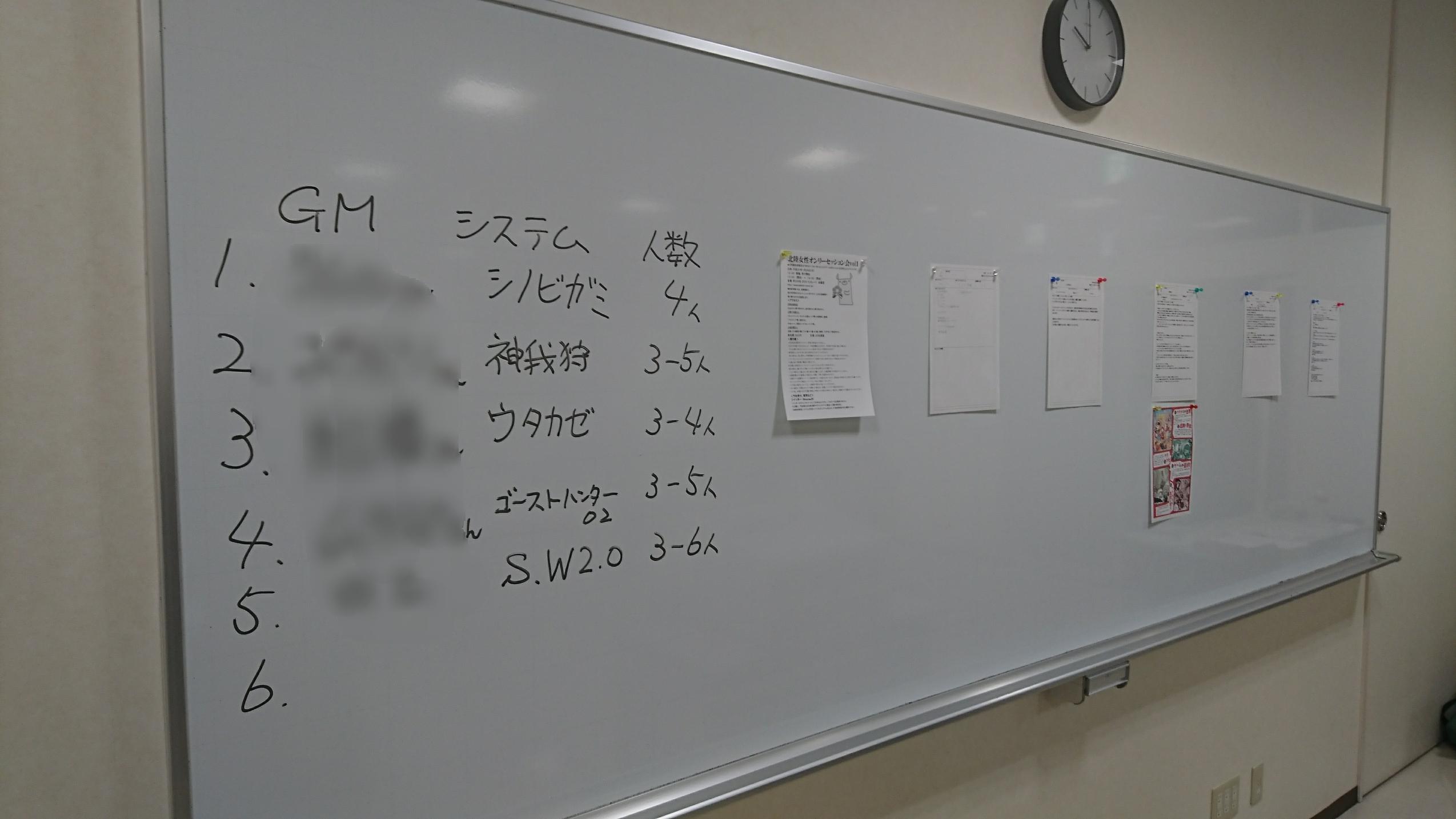 卓紹介20171210_100040