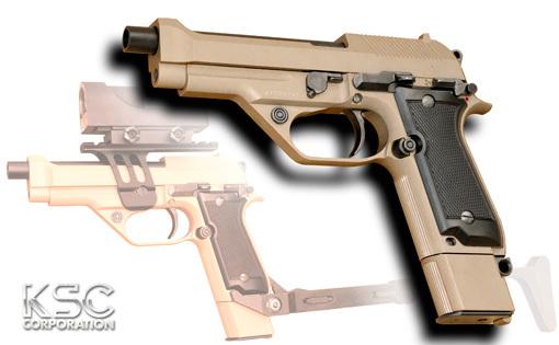 M93Rデザートスパルタン