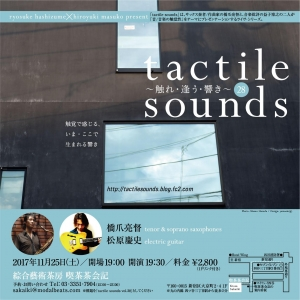 tacle sounds vol. 28