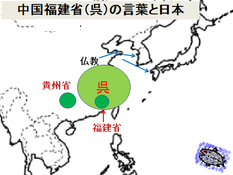 福建省と日本