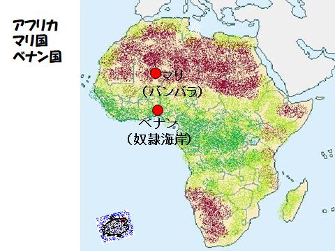 アフリカのマリ国とベナン国(地図)