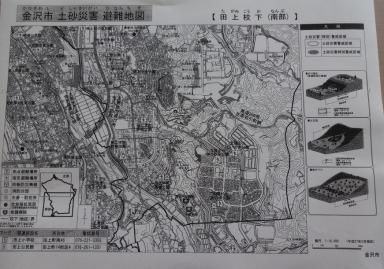 田上地区南部避難地図