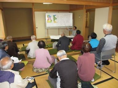 和室での歴研もおつなものでした。
