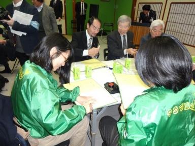 上田会長とぽっとの調印