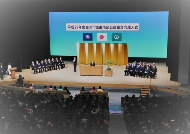 1月9日に開催された28年度成人式