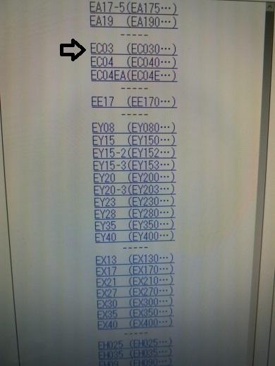 ec03 (24)