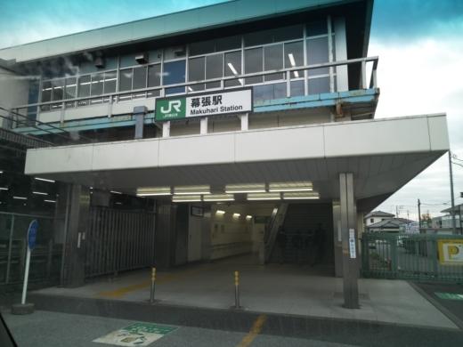 検見川防波堤 (5)