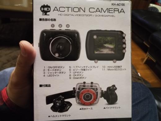 水中カメラ (4)