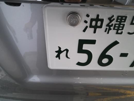 沖縄1日目 (15)