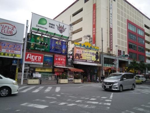 沖縄1日目 (17)