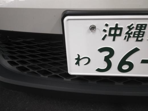 沖縄1日目 (60)