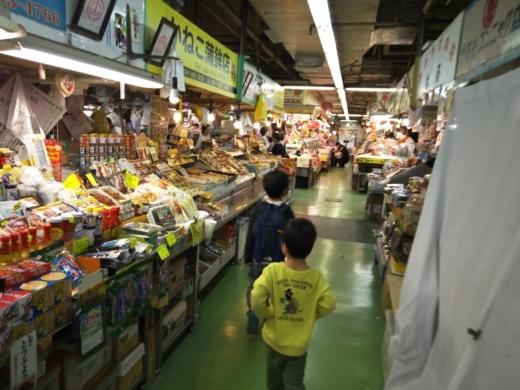 沖縄1日目 (20)