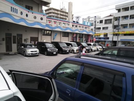 沖縄1日目 (37)