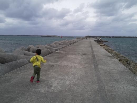 沖縄1日目 (43)