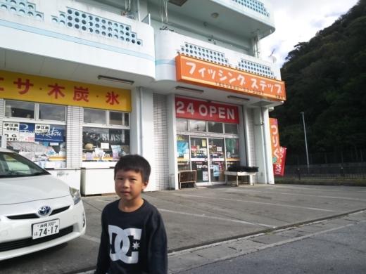 沖縄2日目 (7)