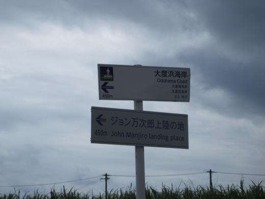 糸満で磯遊び (4)