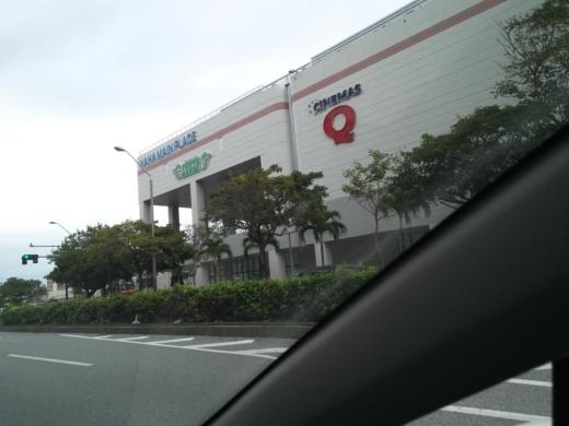 沖縄ハンズ