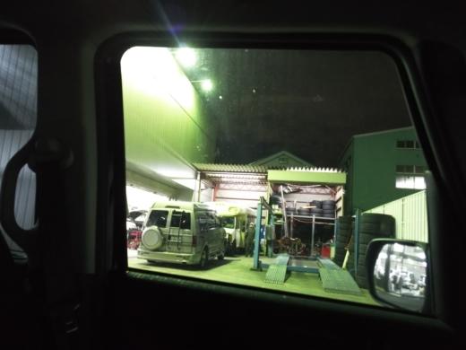 インマニ補修 (7)