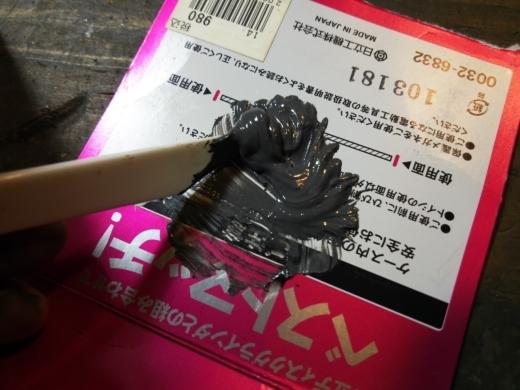 インマニ補修 (24)