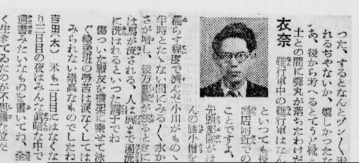 禁止兵器ダムダム弾吉田さん証言2