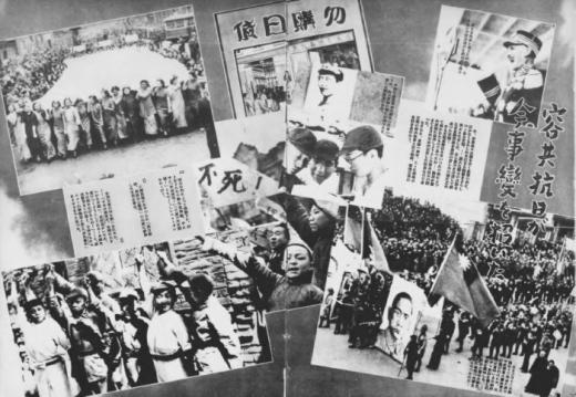 中共粛清作戦写真週報21号1