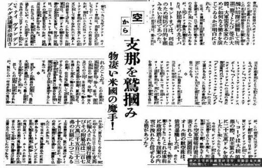 兵器新聞記事2